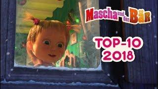 Mascha und der Bär  - Top 10 🎬 Die beste Folgen des Jahres 2018