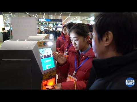 Facial recognition system was first applied at Beijing south railway station