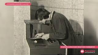 Микро ЭВМ на Камчатке, 8 октября 1984