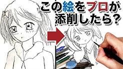 ハイド 漫画 🍀ペガサス ペガサスハイドの性別は?漫画作品のタイトルは?