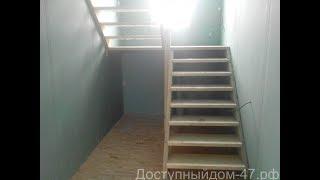 видео Лестница на второй этаж. Зоны особого внимания