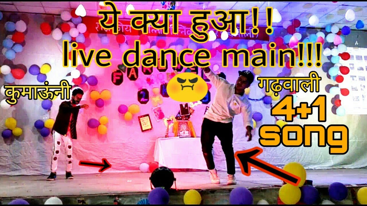 Best Hip Hop Dance In Garhwali Song || Kasim & Momendra