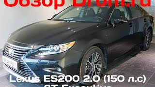 видео New 2016 Lexus ES 200 фото, характеристики, Лексус