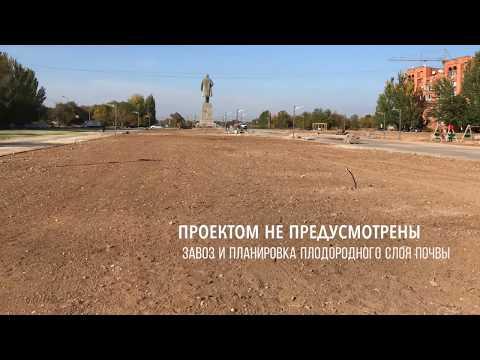 Гидропосев газона в Волгограде, Красноармейский район, Юбилейный - озеленение парка. Газон Волгоград