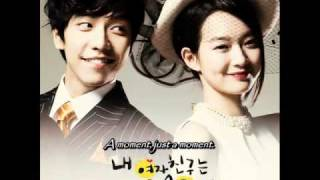 Fox Rain - Lee Sun Hee [Eng Sub]