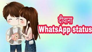 Bhojpuri whatsapp status video download