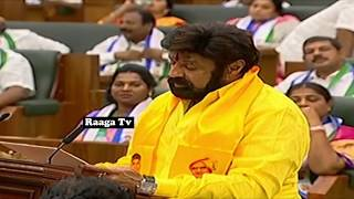 MLA Nandamuri Balakrishna Takes Oath In AP Assembly | AP Assembly Sessions 2019 |