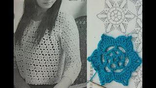 🌹Вязание крючком цветочных мотивов видео+схема Урок 60  crochet flower motifs