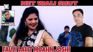 Full HD   Fauji Lalit Mohan Joshi New Latest Kumaoni   Video NET WALI SHUT  2017