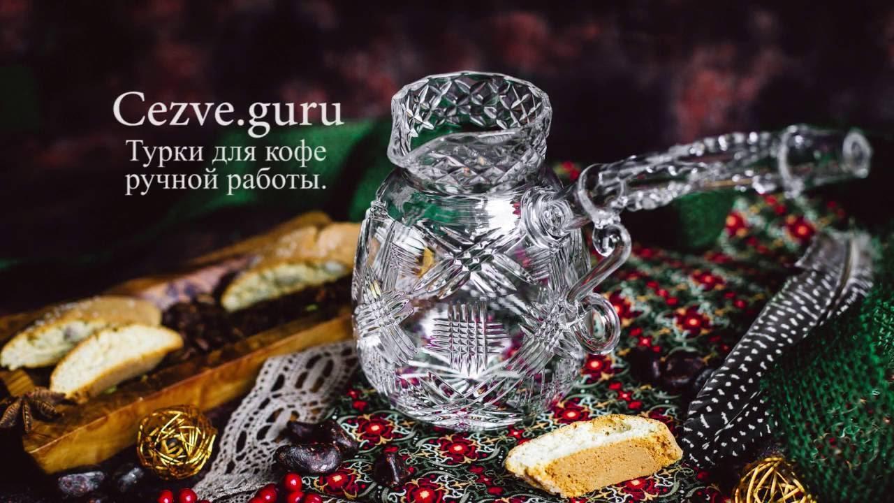 Кофе подарочный набор Грёзы Султана промо обзор / Coffee set of .