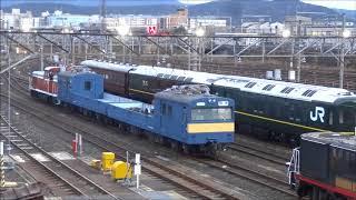 クモル145+クル144 京都鉄道博物館展示回送まとめ