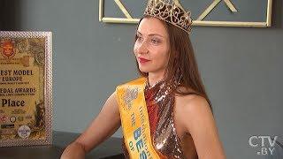 Белоруска Екатерина Ракевич стала победителем конкурса The Best Model of Europe-2018