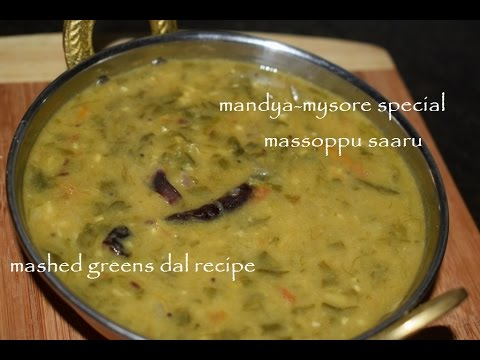 Massoppu sambar in Kannada/Mandya-Mysore Special recipe Massoppu saaru/Dal recipe