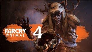 Псих в пещере и первое прирученное животное. FarCry Primal (#4) SimpleGamesLive