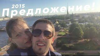 Санкт-Петербург, Предложение на крыше у Троицкой площади(, 2016-06-23T10:23:26.000Z)