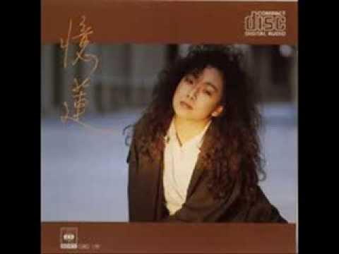 林憶蓮 - 激情 (1987)