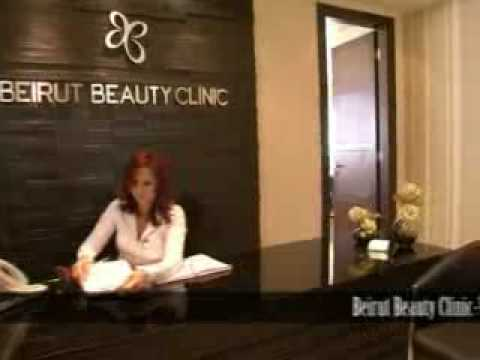 Beirut Beauty Clinic