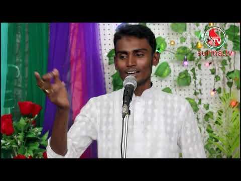 Por Manushe Dhukho Dile । Md. Jahangir Alam । মো. জাহাঙ্গীর আলম । পর মানুষে দুঃখ দিলে । Surma.tv