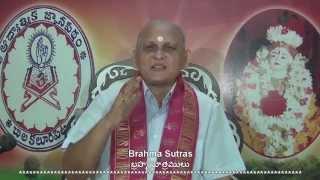 Brahma Sutramulu : Day 17 : CH03 Padam1 : Sutram 24 : Sri Chalapathirao