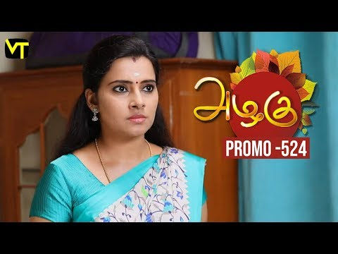 Azhagu Tamil Serial Episode 524 Promo out for this beautiful family entertainer starring Revathi as Azhagu, Sruthi raj as Sudha, Thalaivasal Vijay, Mithra Kurian, Lokesh Baskaran & several others. Stay tuned for more at: http://bit.ly/SubscribeVT  You can also find our shows at: http://bit.ly/YuppTVVisionTime  Cast: Revathy as Azhagu, Gayathri Jayaram as Shakunthala Devi,   Sangeetha as Poorna, Sruthi raj as Sudha, Thalaivasal Vijay, Lokesh Baskaran & several others  For more updates,  Subscribe us on:  https://www.youtube.com/user/VisionTimeThamizha Like Us on:  https://www.facebook.com/visiontimeindia