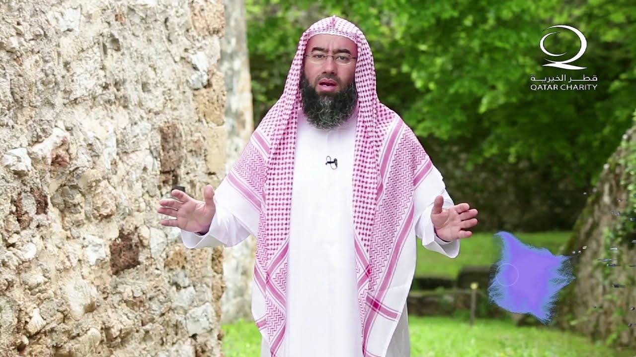 قل حسبي الله وانظر مفعولها .. مقطع للشيخ نبيل العوضي