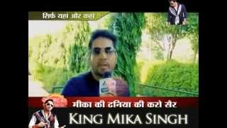 A tour of the colossal farm house of Mika Singh