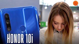 HONOR 10i: потрійна камера і це ВСЕ? | Огляд | COMFY