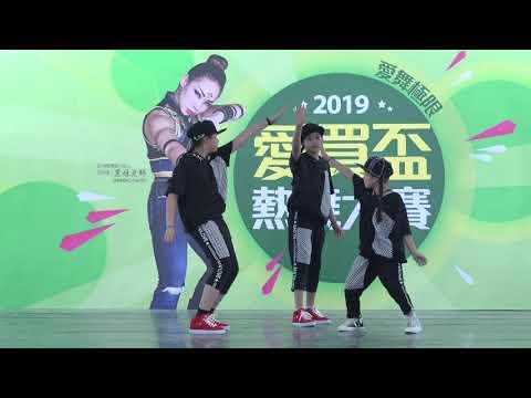 108.6.29 ~ 愛買盃熱舞大賽北區預賽 兒童組 ~14