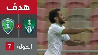 هدف الأهلي الخامس ضد الفتح (عبدالفتاح عسيري) في الجولة 7 من دوري كأس الأمير محمد بن سلمان للمحترفين