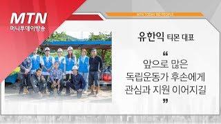 """[비즈피플] 김승호 보령제약 그룹 회장 """"국내…"""