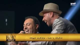 The ring - حرب النجوم: حلقة مصطفى هلال وميرا- ع هدير البوسطة