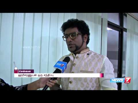 Thalli Pogathey is my recent favorite song : Haricharan | Super Housefull | News7 Tamil