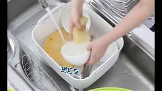 프라임핸디설거지통(대)+워터툴식기건조대