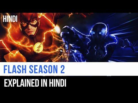 Flash Season 2 Recap In Hindi   Captain Blue Pirate  