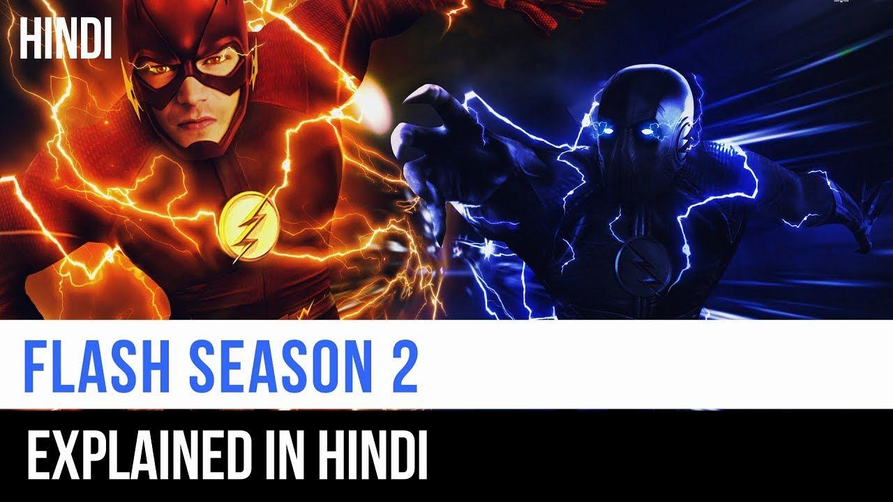 Download Flash Season 2 Recap In Hindi | Captain Blue Pirate |