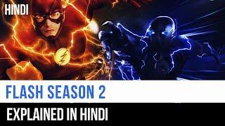 Flash Season 2 Recap In Hindi | Captain Blue Pirate | Thumb