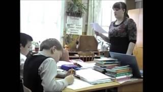 Урок русского языка 5 класс Слог, ударение