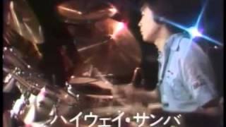 70年代に活躍した伝説のロック・バンド、葡萄畑が、NET系で放映されていた音楽番組「NOK」に出演した際の貴重なライブ(MC 今野雄二/ 1977年7月29...