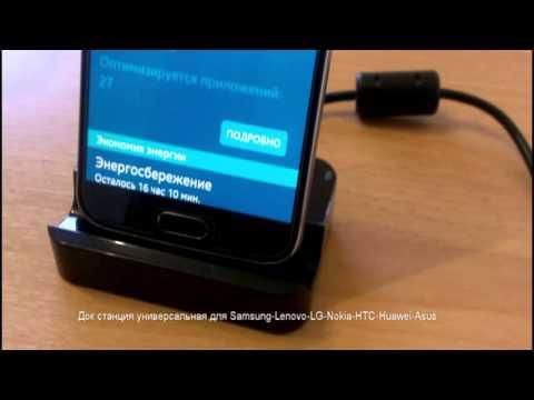 Передача данных по Bluetooth между Android и Arduino