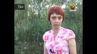 Новая жертва насильника с озера Глубокого: девушка чудом выжила(, 2014-07-25T12:02:37.000Z)