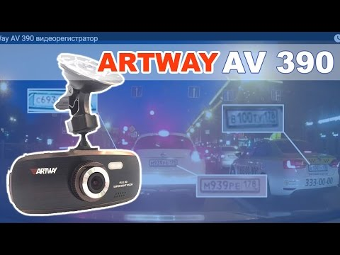 Видеорегистраторы - купить видеорегистраторы, обзоры и