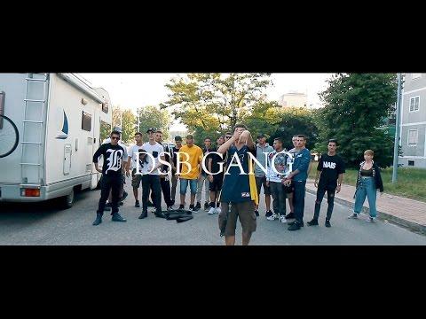 ADZE - MO FARAH (Street Video)