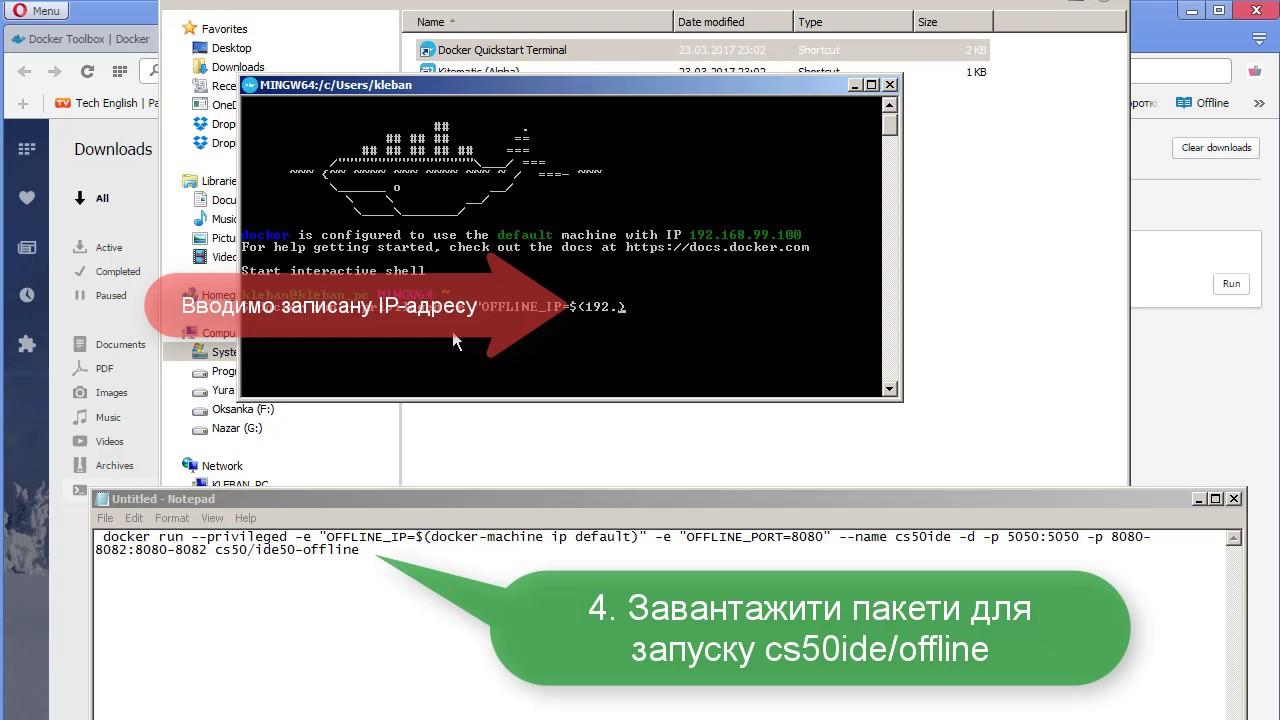 Challenges setting up cs50 ide offline: unable to find image cs50.