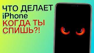 Странные дела iPhone ! Asus ZenPhone 6 с супер камерой и другие новости