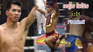 Choeun Chaiden Vs (Thai) Franimit, 03/November/2018, BayonTV Boxing | Khmer Boxing​ Highlights