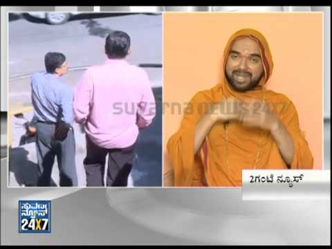 Raghaveshwara Bharathi fails to appear for medical test