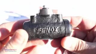 Цилиндр тормозной задний FENOX (ВАЗ 2105-2112)