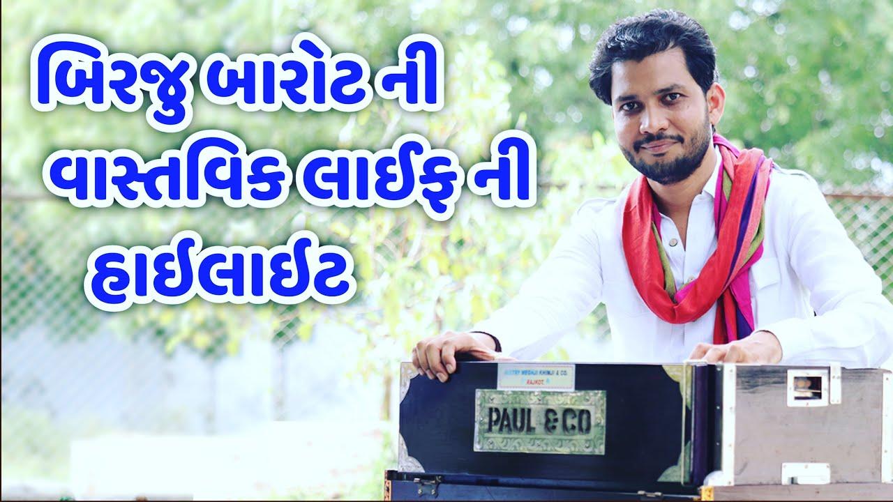 Birju Barot Interview Coming Soon Promo On DD Bharati