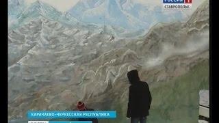 Художники украшают вольеры в Тебердинском заповеднике