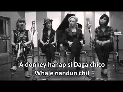 2NE1 - LONELY [TAGALOG MISHEARD]